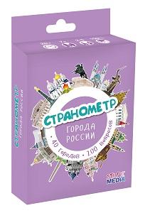 Настольная игра «Странометр: Города России»