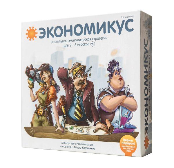 """Наст. игра """"Экономикус (2-е изд.)"""""""
