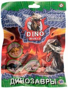 Фигурка динозавра DINO WORLD 12 cм в пакетике