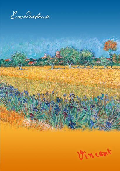 Винсент Ван Гог. Подарочный комплект для любителя живописи (в коробе) - фото 1