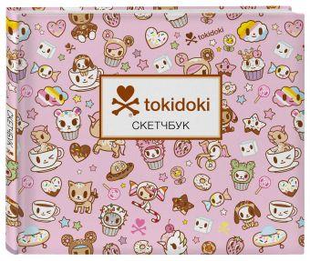 Скетчбук. Вселенная tokidoki (твёрдый переплёт, 96 стр., 240х200 мм)