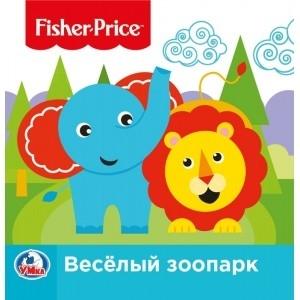 Веселый зоопарк. Фишер прайс. Книга-пищалка для ванны. Формат: 14х14см. 8 стр.