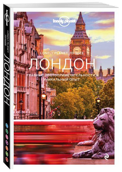 Лондон. Путеводитель (Lonely Planet. Лучшее) - фото 1