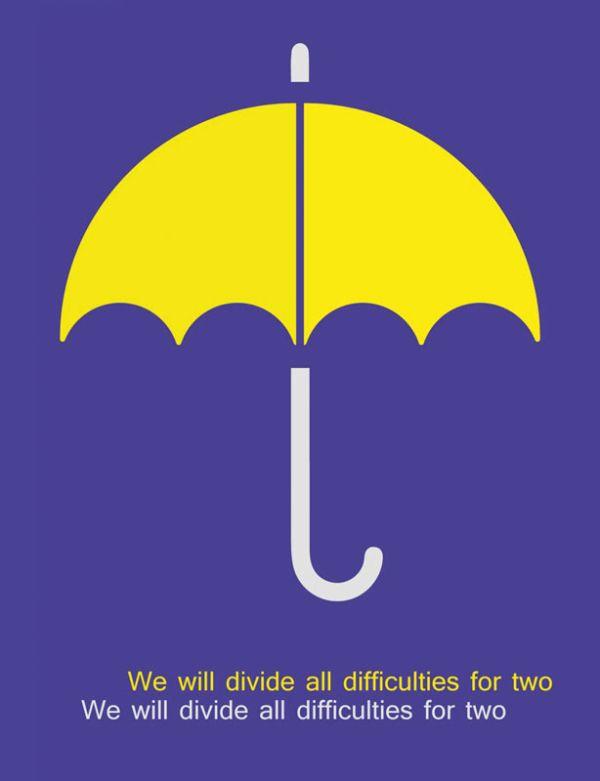 Ноутб 96л 7БЦ А6 9835-EAC мат лам, резинка Желтый зонт