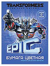 Бумага цв Игр наб д/дет тв 8цв 8л скр А4 TR145-EAC Transformers Prime