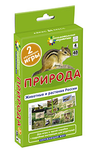 Гончарова Е.М. - ОМ4. Природа. Животные и растения России обложка книги