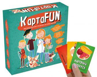 Вершинина Н.Д. - Настольная игра «КартаFUN. Funтастически интересная и полезная игра для дерзких супергероев» обложка книги