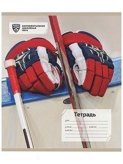 Тетрадь 12 л. линия (КХЛ: Хоккейные перчатки)
