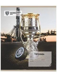 Тетрадь 12 л. линия (КХЛ: Кубок Гагарина)