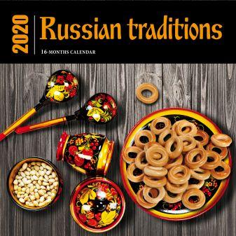 Russian traditions. Календарь настенный на 16 месяцев на 2020 год (300х300 мм)