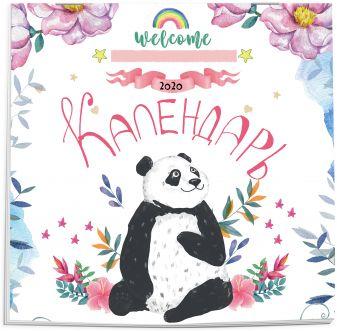 Панды. Календарь настенный на 2020 год (300х300 мм)