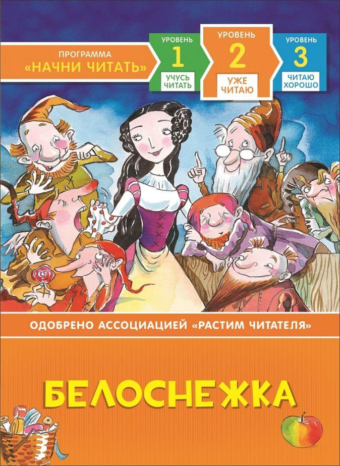 Симс Л. - Белоснежка обложка книги