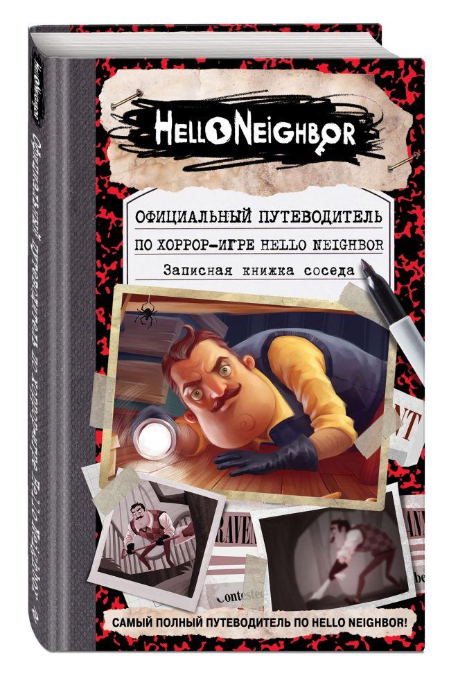 Кейл Фегли, Scholastic Inc. - Официальный путеводитель по хоррор-игре Hello Neighbor. Записная книжка соседа обложка книги