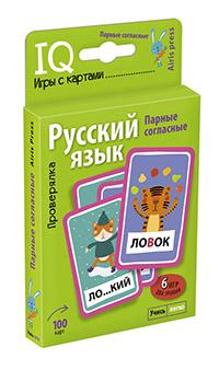 Емельянова Е.Н., Соболева А.Е. - Умные игры с картами. Парные согласные. Проверялка обложка книги