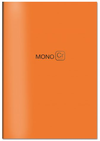 Тетрадь студенческая (оранжевый). B5, фольга, 40 л.