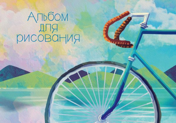 Альб д.рис 20л скр А4 9750-EAC