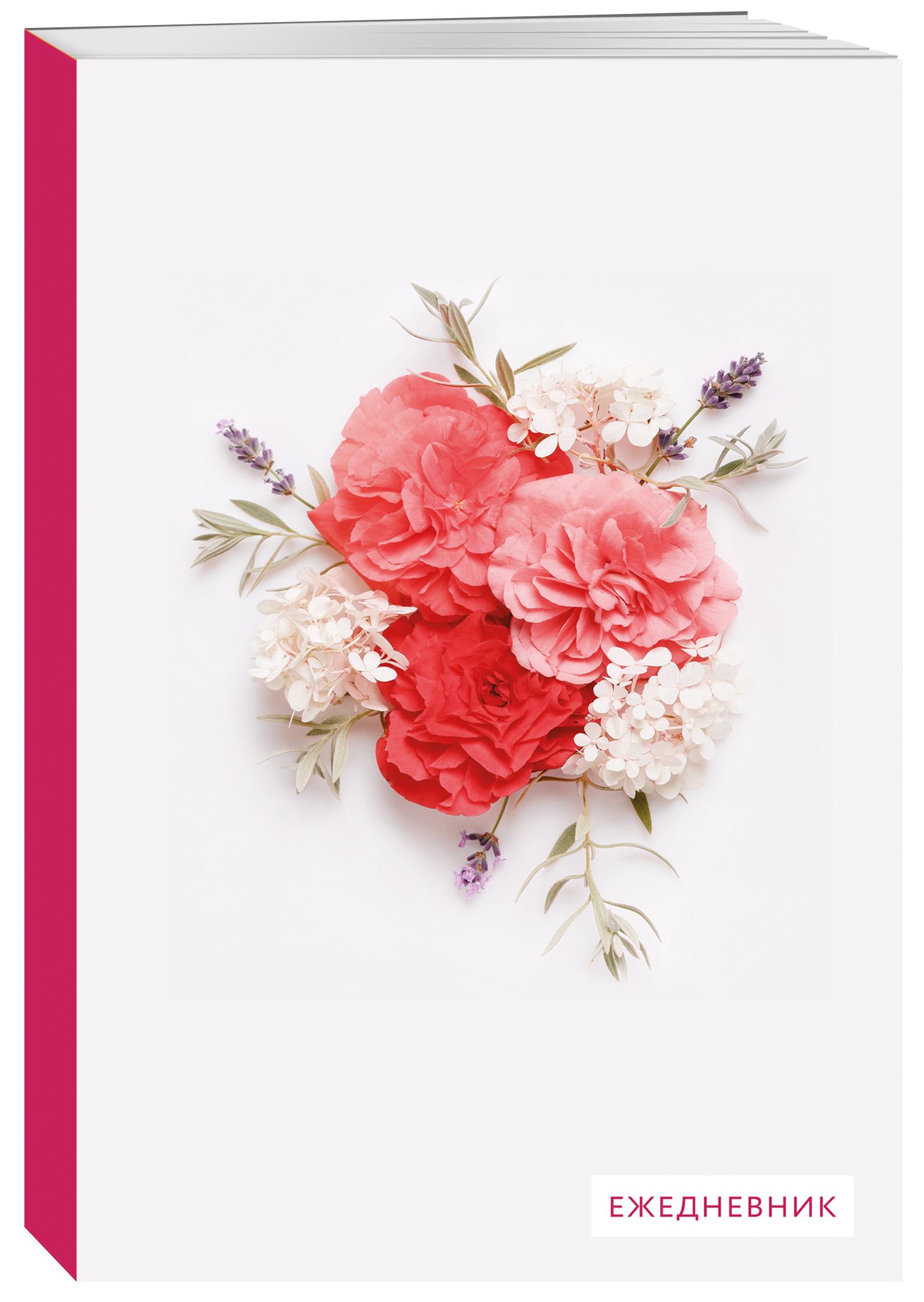 Ботаника. Ежедневник недатированный (розовые цветы)