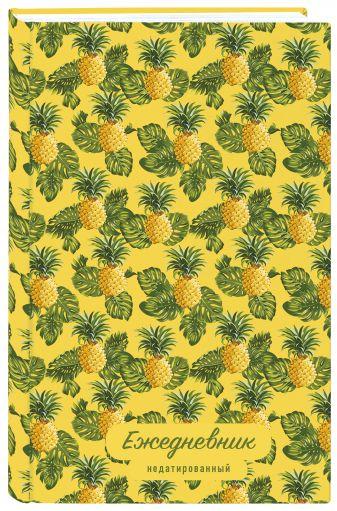 Тропические фрукты. Ежедневник недатированный (ананасы)