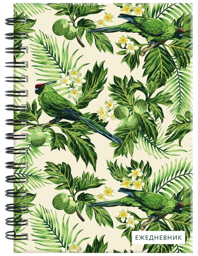 Ежедневник «Тропические попугаи» недатированный, А5, 120 листов