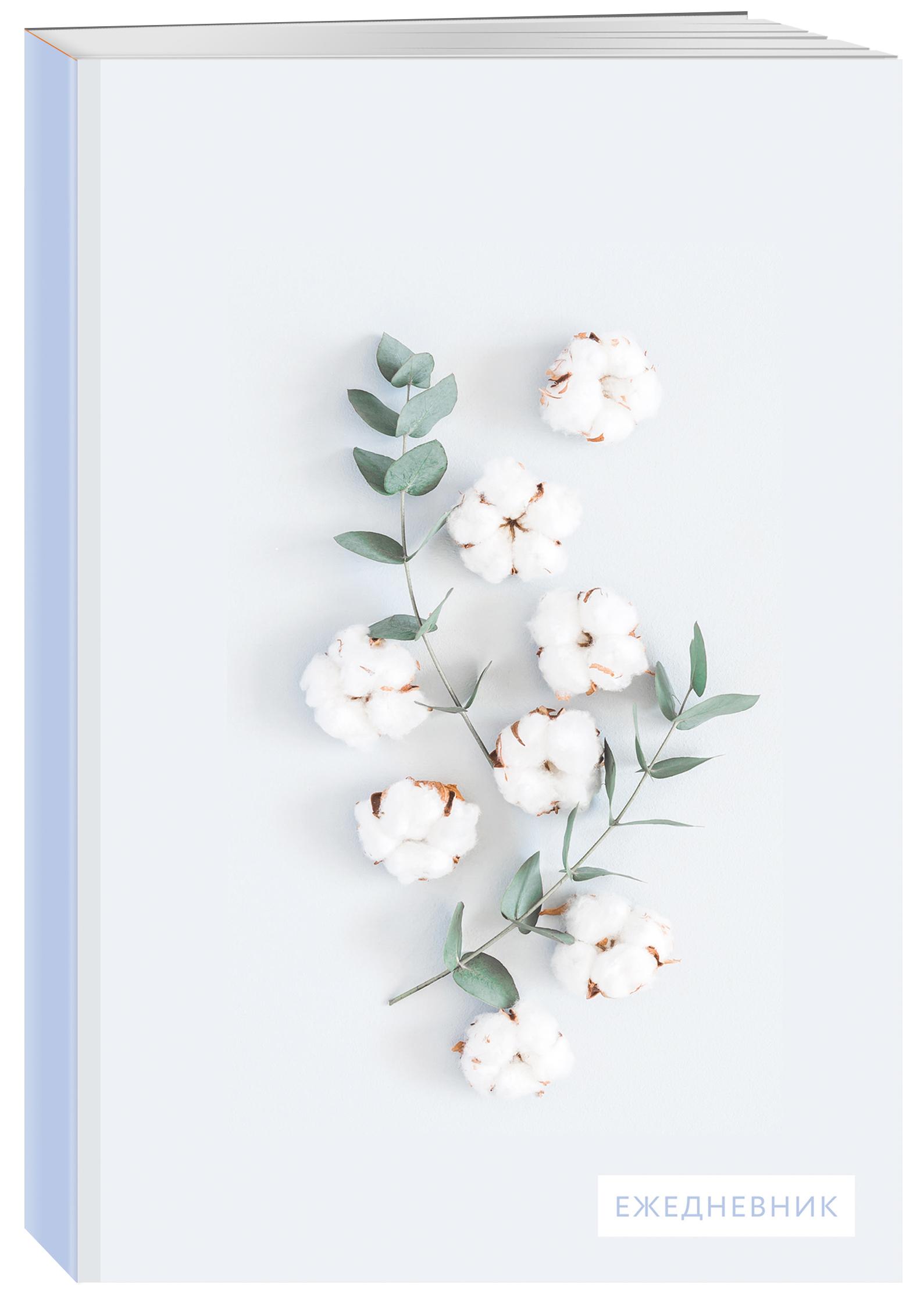Ботаника. Ежедневник недатированный (белые цветы)