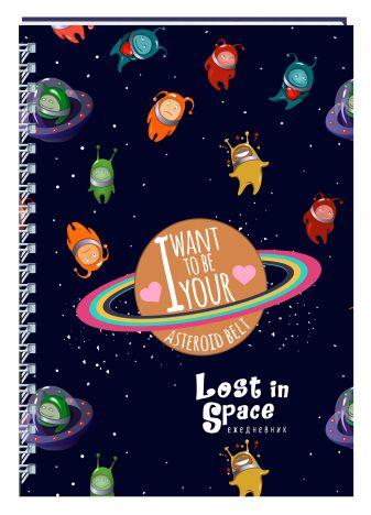 Ежедневник Lost in space (Инопланетяне) А5, твердая обложка, 192 стр.