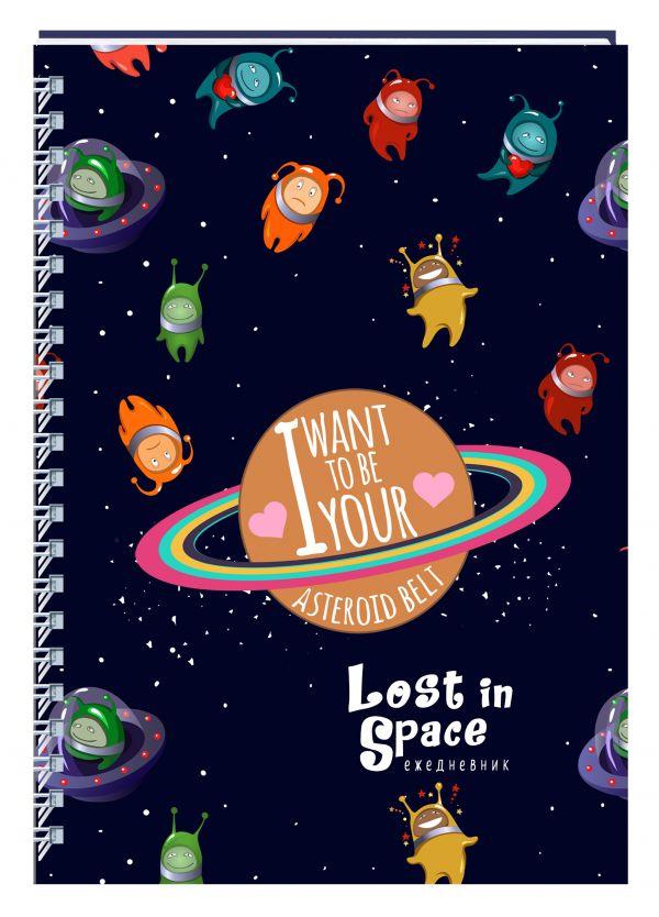 Фото - Ежедневник Lost in space (Инопланетяне) А5, твердая обложка, 192 стр. ежедневник студента йога желтый а5 твердая обложка 192 стр