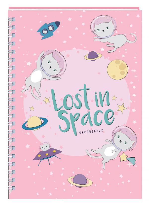 Фото - Ежедневник Lost in space (Кошки в космосе) А5, твердая обложка, 192 стр. ежедневник студента йога желтый а5 твердая обложка 192 стр