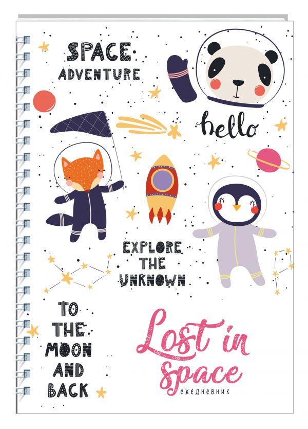 Фото - Ежедневник Lost in space (Животные-космонавты) А5, твердая обложка, 192 стр. ежедневник студента йога желтый а5 твердая обложка 192 стр