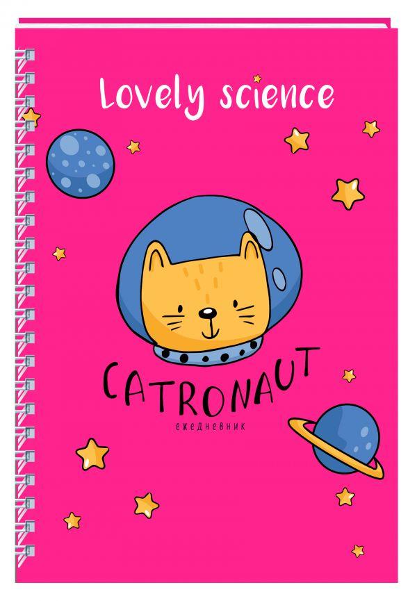Фото - Ежедневник Catronaut (розовый) А5, твердая обложка, 192 стр. ежедневник студента йога желтый а5 твердая обложка 192 стр