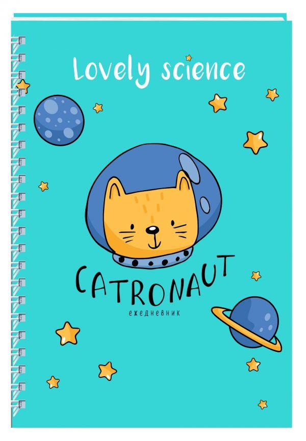Фото - Ежедневник Catronaut (голубой) А5, твердая обложка, 192 стр. ежедневник студента йога желтый а5 твердая обложка 192 стр