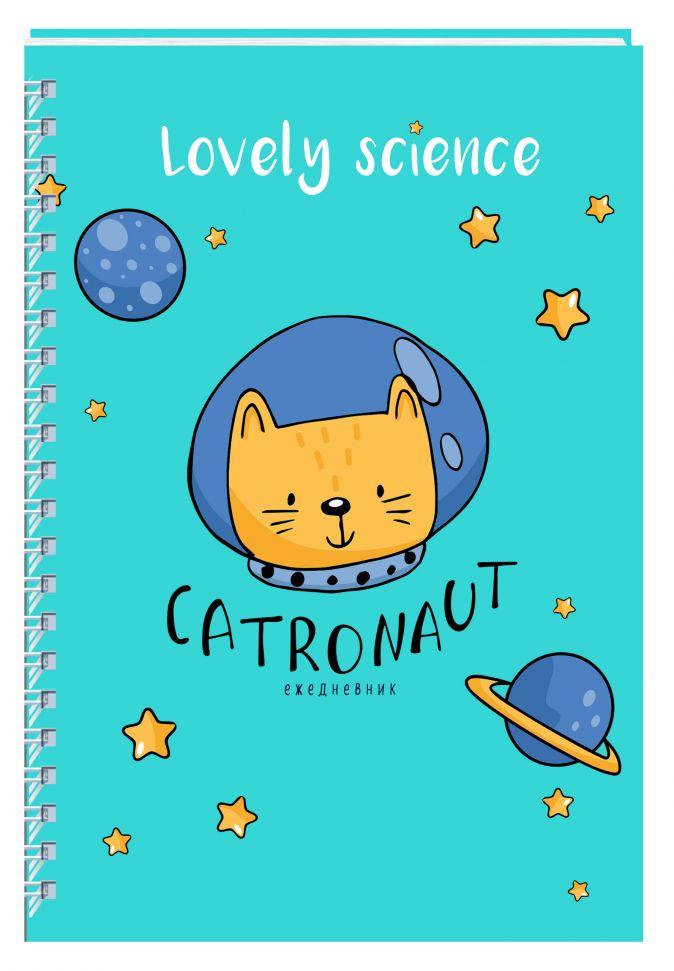 Ежедневник Catronaut (голубой) А5, твердая обложка, 192 стр.