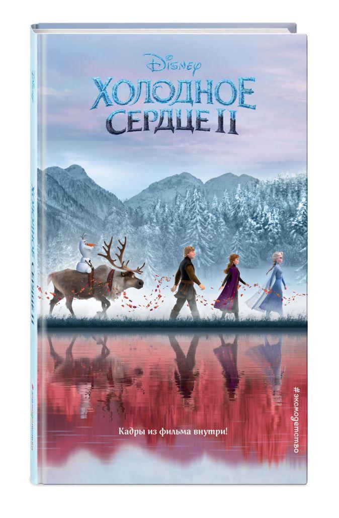 Адаптация Дэвида Блейза - Холодное сердце 2 обложка книги