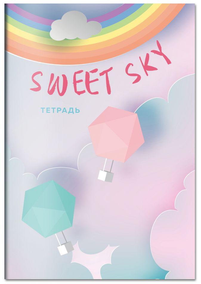Тетрадь. Sweet Sky, B5, мягкая обложка, 40 л.