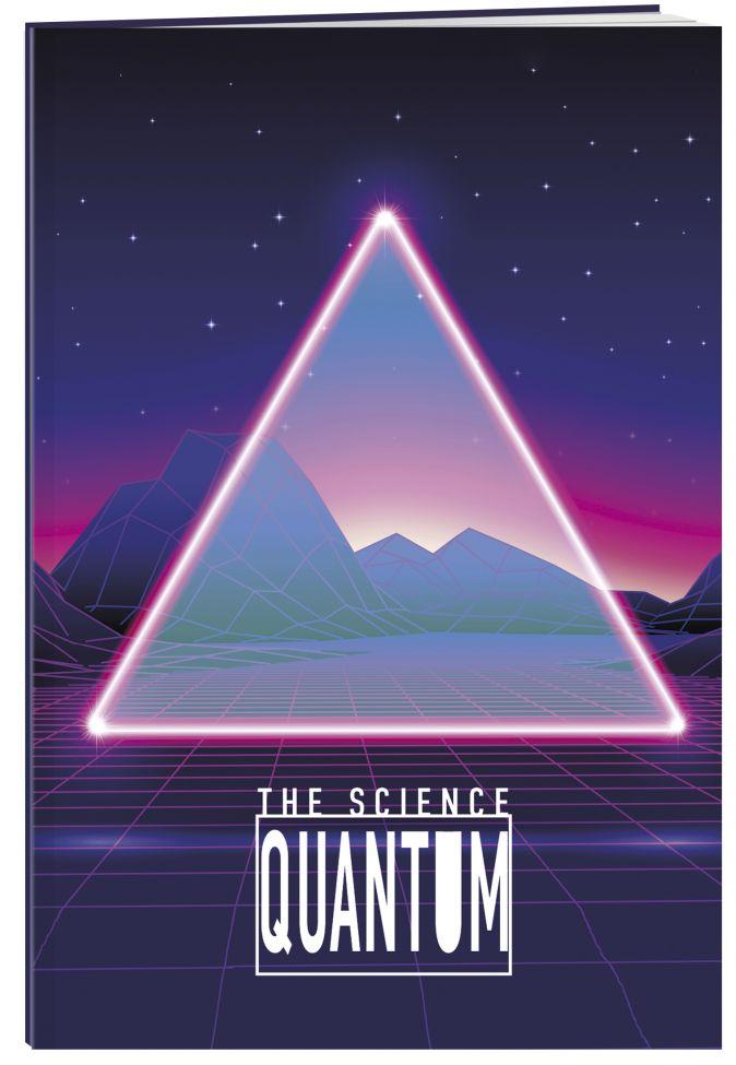 Тетрадь. Quantum, A5, мягкая обложка, 48 л.
