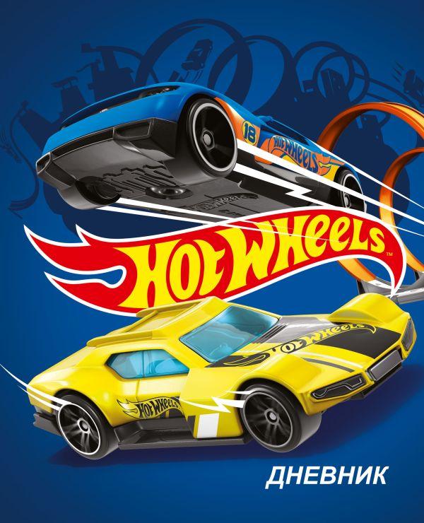 Дневник мл шк 7БЦ HW128-EAC глянц лам Hot Wheels