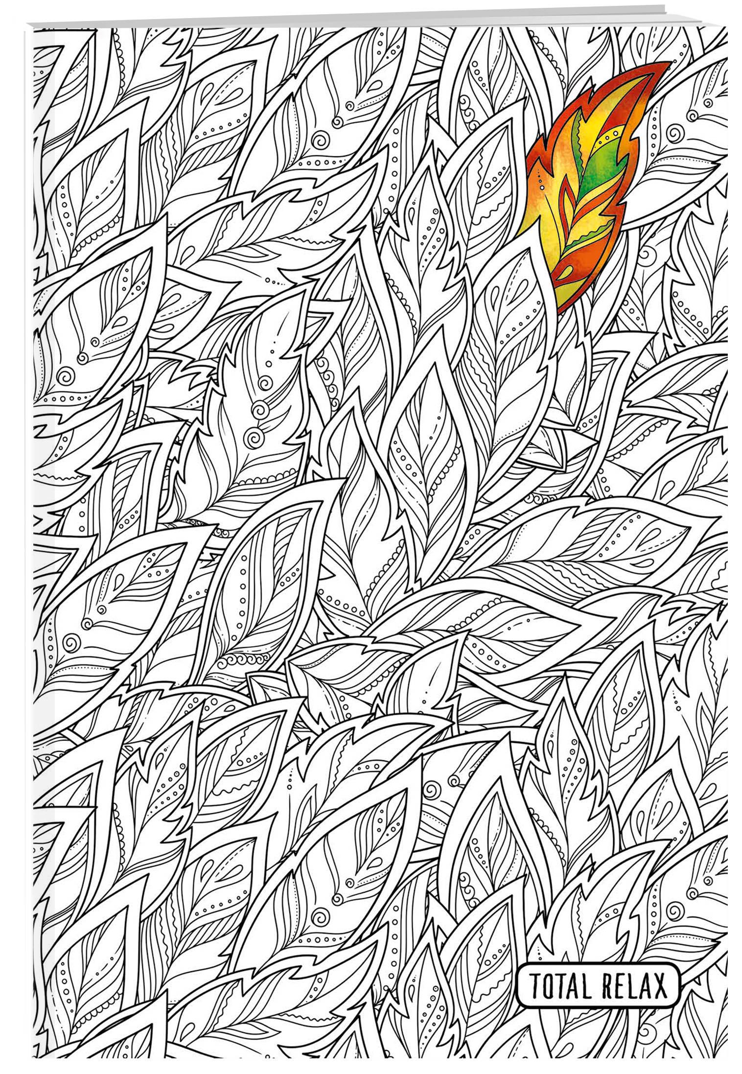 Тетрадь-раскраска Листики. А5, 48 листов, клетка, накидка
