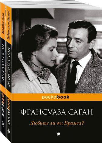 Саган Ф. - Все о любви от непревзойденной Франсуазы Саган ( комплект из 2 книг) обложка книги