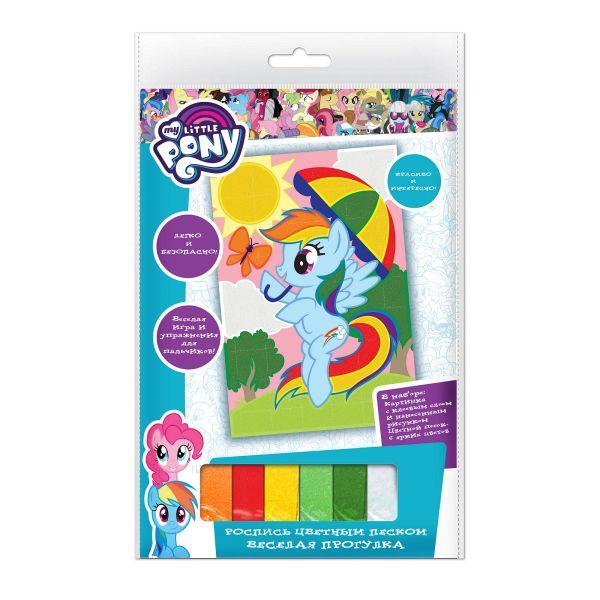 Мой маленький пони. Роспись цветным песком Веселая прогулка. ТМ MLP Мой маленький пони