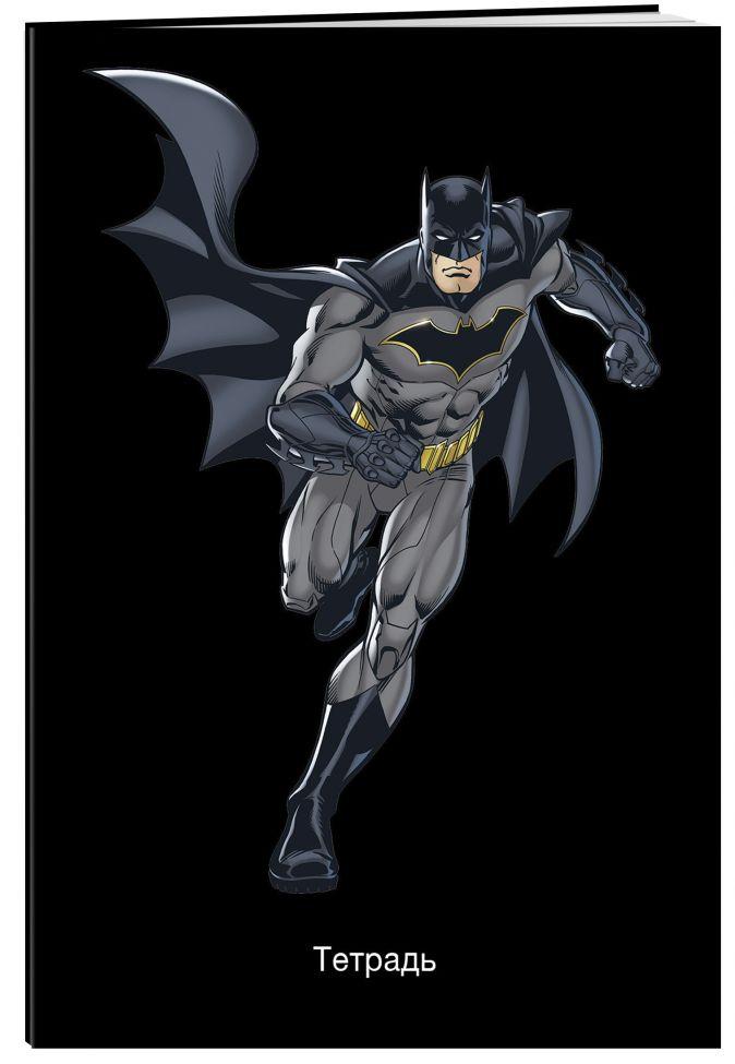 Бэтмен. Тетрадь (А5, 48 л., УФ-лак, накидки, черная)