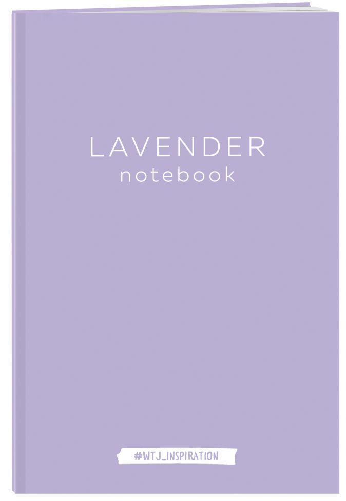Lavender notebook. Тетрадь (А4, 40 л.)