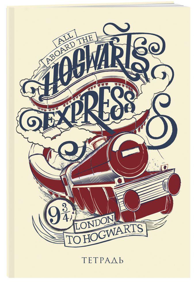 Хогвартс-экспресс. Тетрадь (B5, 40 л., УФ-лак)