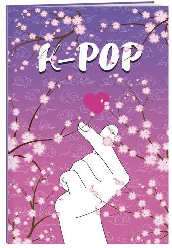 K-POP. Тетрадь (B5, 40 л., УФ-лак, сакура)