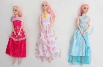 Кукла. Юная мисс (29 см) (Арт. 1742480)