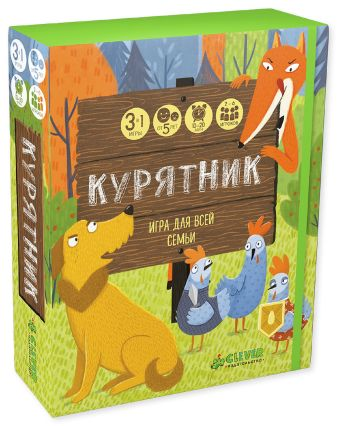 Верещагин М.; Хохлов Б. - Курятник обложка книги