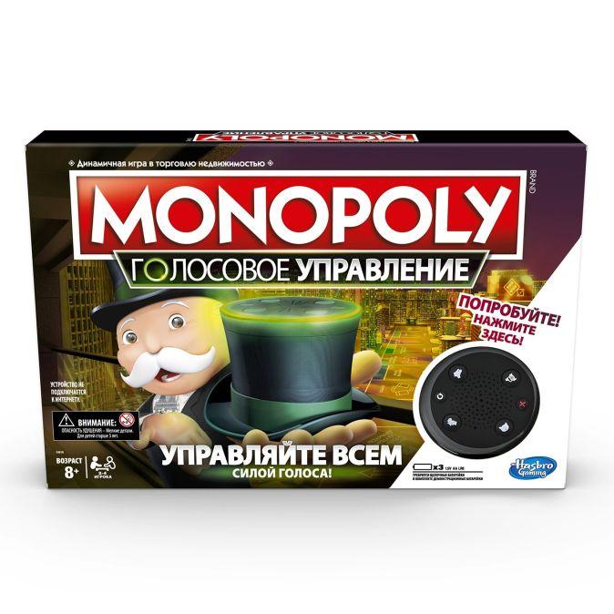 GAMES - Настольная игра «Монополия» (голосовое управление) обложка книги