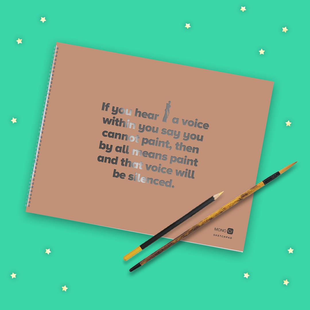 Скетчбук коричневый (230х180 мм, офсет 160 гр., 40 страниц, евроспираль)