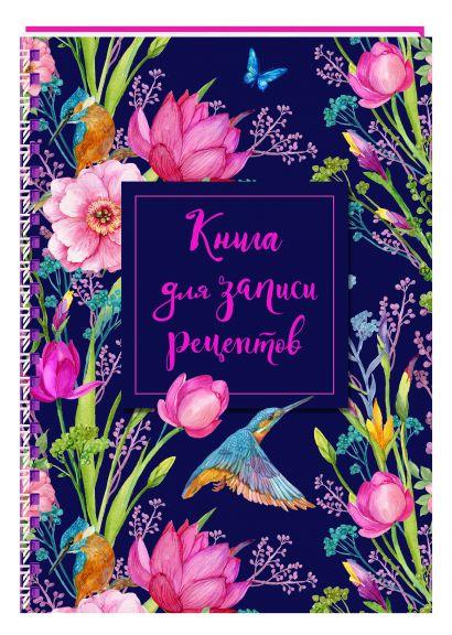 Книга для записи рецептов на пружине, Тюльпаны. СофтТач, 128 стр. - фото 1