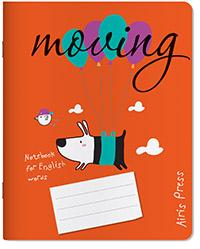 Тетрадь школьная для записи английских слов (Собачка летит) - фото 1