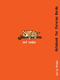 Тетрадь для записи иностранных слов. (Леопард) - фото 1