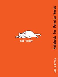 Тетрадь для записи иностранных слов. (Белая кошка) - фото 1